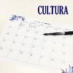 Agenda cultural 25 abril