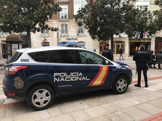 policia-nacional-nueva